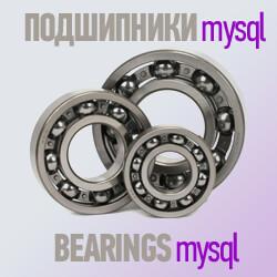 Bearings database 2021