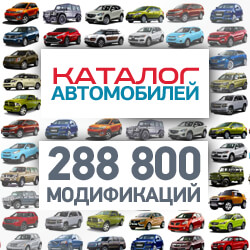 Car catalogue