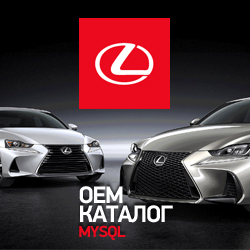 LEXUS OEM CATALOGUE in mySQL