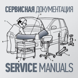 SERVICE MANUALS 2019