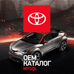 TOYOTA OEM CATALOGUE in mySQL
